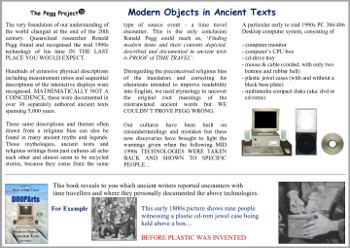 DOOPArts - Modern Objects in Ancient Texts