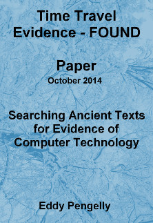 2014 Computer Technology in Ancient Texts Paper